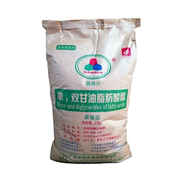 Quality Glycerin Monostearate GMS99 Edible Emulsifier E471 99% Min Purity for sale