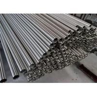 Buy cheap ASTM A677 Stainless Steel Alloy 904L SS 1.4539 Welded Tubing  ERW Pipe from wholesalers