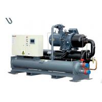 China High Power R22 Compact Package Water Cooled Screw Chiller With CE / SGS / ISO wholesale
