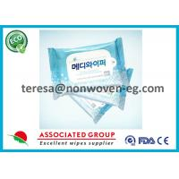 China Travel Disinfectant Wet Wipes wholesale