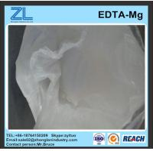 China edta magnesium disodium salt hydrate for agriculture wholesale