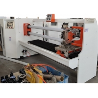 Buy cheap Automatic Fiberglass Cloth 1300mm Fabric Roll Cutting Machine from wholesalers