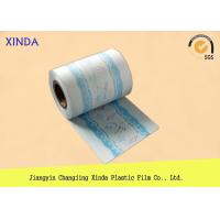 China White HDPE Packaging Plastic Film with Laminating Non Woven Fabric 100 cm Width wholesale