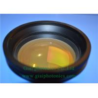 China 532nm Galvo F-theta Green Scan Laser Lenses 110*110 for Laser Cutting or  Marking System wholesale