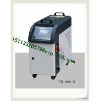 China Standard Oil Type Mold Temperature Controller OEM Producer/ Oil MTC Price