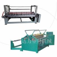 Buy cheap Splitting Machine from wholesalers