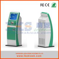 China Coin Operated Self Service Kiosk Interactive High Speed Video Shooting wholesale