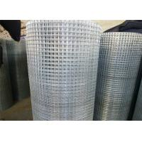 China Galvanised Stainless Steel Welded Wire Mesh Panels For Construction Usage wholesale