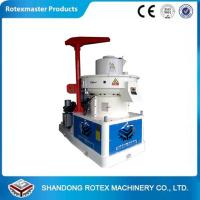 China New Condition Vertical Ring Die Pellet Machine Rice Husk Hard Wood wholesale