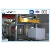 Buy cheap Automatic Pallet Wrapping Equipment 80 Rolls / H With Data Management System from wholesalers