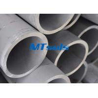 China Customized Length duplex stainless steel pipe DN125 ASTM A789 2205 / 2507 1.4462 / 1.4410 on sale