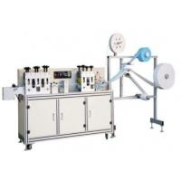 China High Efficiency Face Mask Making Machine With Automatic Counting Function wholesale
