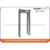 China GUARD SPIRIT Gun Knife Checking Metal Detector Gate Walk Through wholesale