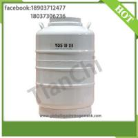 China TianChi Liquid nitrogen container / tank YDS-20  YDS-30 Aviation aluminum color  manufacturers wholesale