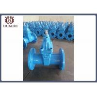 China DIN3352 F5 resilient seated gate valve RAL5015 color handwheel double flange wholesale