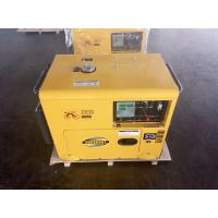 China 220 / 230 Volt Small Diesel Generators Portable With Digital Panel Board wholesale