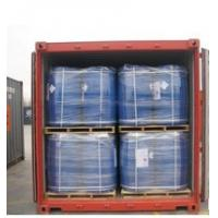 China 99.5% MIN 3-Chloroaniline, CAS No.108-42-9, 3-Chlorobenzenamine wholesale