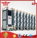 China Aluminum Alloy Retractable Open Style Modern Electric Folding GateL1519 wholesale