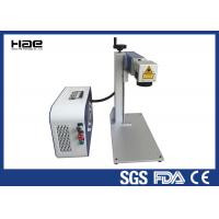 China Plastic Laser Marking Machine , 10W 20W 30W Industrial Laser Marker For  3C Industry wholesale