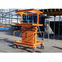 China High Speed Concrete Slab Formwork Systems Steel Material 1000kg-1100kg Bearing Capacity wholesale