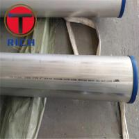 China High Temperature Stainless Steel Tube Inconel Electric Fusion Welded A358 / A358m wholesale