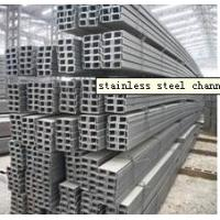 Buy cheap GB ASTM Standard 316L Stainless Stainless Steel U Channel Bar sizes 100mm For Vehicles from wholesalers