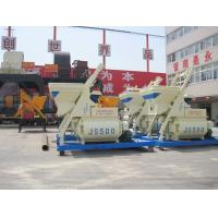 China CE certification! Best Quality Low Price Maintena 500 liter concrete mixer from China haomei supplier on sale