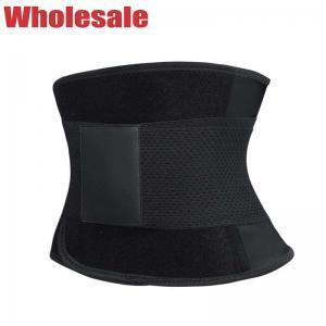 China 3XS to 4XL Waist Trimmer Belt Mothermed Abdominal Fitness Belt wholesale
