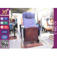 China Aluminum Alloy Leg Lecture Hall Theater Chair With Comfortable Back Rest Support wholesale