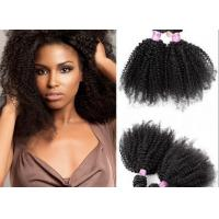 China 18 Inches kinky Curly Human Hair Extensions Natural Color For Ladies wholesale