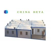 China Steel Frame Modular Prefab Container House For Labor Camp Wind Resistance wholesale