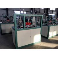 China Disposable Tea Cup Making Machine , Multi Function Plastic Foam Cup Making Machine wholesale