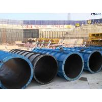 China Q235 Circular Concrete Column Formwork Steel Formwork With Brand wholesale