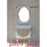 China Furniture Style Bathroom Vanities / PVC Wash Basin Cabinets White And Blue wholesale