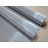 China Stainless Steel AISI304 Plain Weave Wire Screen, 60mesh, With Diameter 0.19mm wholesale