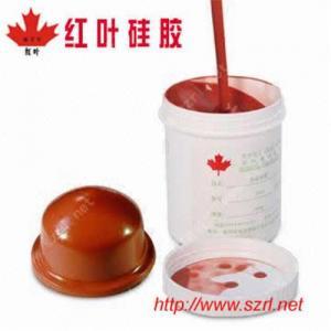 China pad printing silicone wholesale