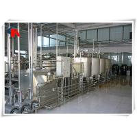 China High Desalting Rate Water Filtration Machine , Water Purifier Machine For Commercial Purposes wholesale