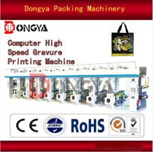 China Plastic Express Bag Making Machine / 8 Colour Rotogravure Printing Machine wholesale
