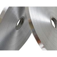 Buy cheap Household food packaging aluminium foil manufacturers from wholesalers