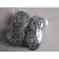 Quality Galvanized Scourer/GI Scourer for sale