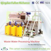 Buy cheap Waste Water Filter & Filting & Processing Machine for Protecting The Earth from wholesalers