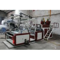 China Professional Stretch Film Machine High Speed 6000×2600×2600mm wholesale
