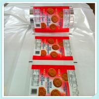 China Food Grade Plastic Packaging Film wholesale