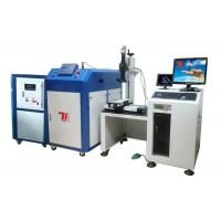China Durable 4D Automatic Laser Welding Machine For Metal Parts , Water Cooling wholesale