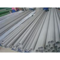 China Low Carbon Seamless Nickel Alloy Pipe For Heat Exchangers / Condensors wholesale