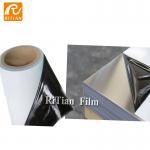 China 300% Elongation Aluminum Composite Protective Film Solvent Based Acrylic Adhesive wholesale