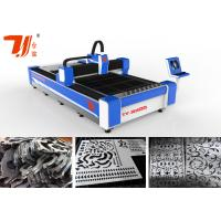 China Industrial Metal Laser Cutting Machine For Aluminium , Fiber Laser Cutter wholesale