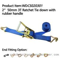 China WDCS020301 2 50MM 3T Ratchet tie down on sale