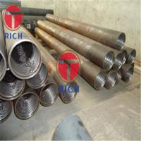 China Multi - Rifled Seamless Steel Tubes for High Pressure Boiler GB/T 20409 wholesale