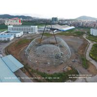 China 55m Diameter Geodesic Dome Tents Half Sphere Tent Strcuture for Grand Event wholesale